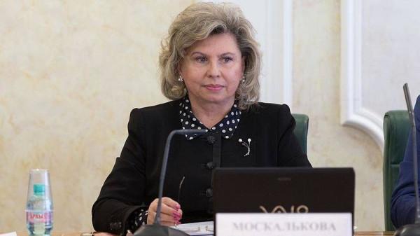 20190706_22-55-Москалькова намерена добиться принятия закона против насилия в семье