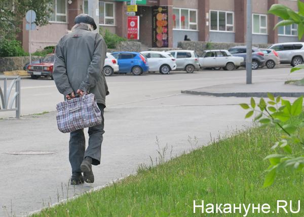 20190712-В Лондоне заморожены пенсии россиян Что значит решение по активам беглого Минца-pic3