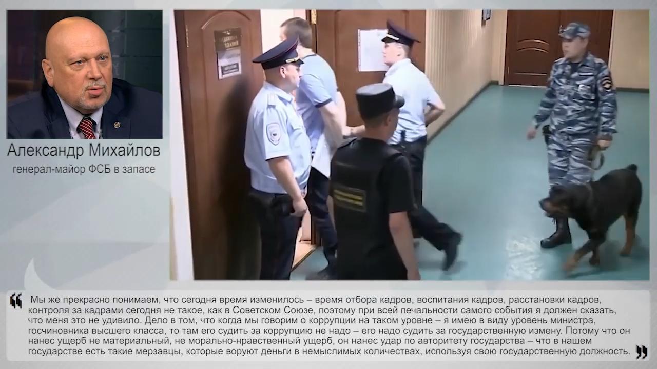 Генерал ФСБ прошелся по элите- да их всех надо зачистить!-pic3