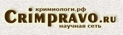 logo-crimpravo_ru