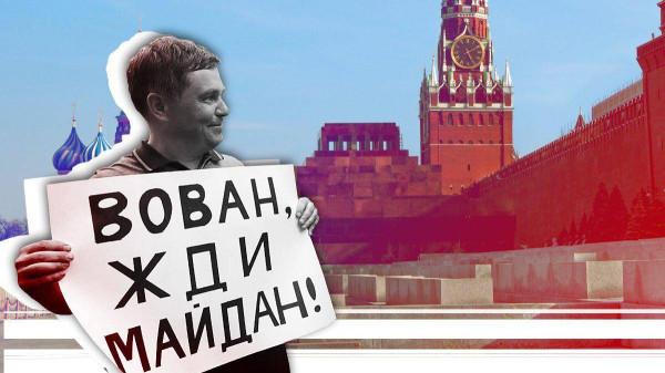 20190727_13-17-В Москве пахнет болотом. В столице началась акция протеста - онлайн-pic1