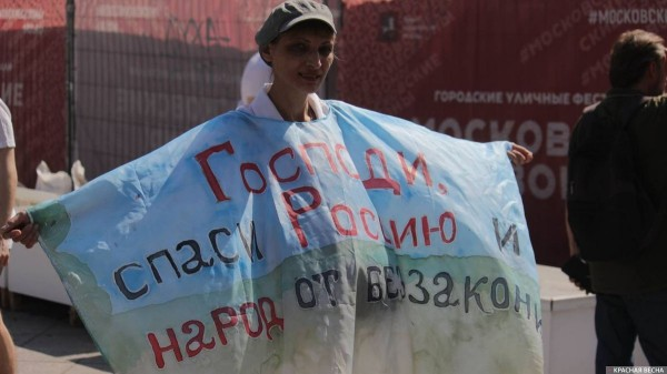 20190727_13-17-В Москве пахнет болотом. В столице началась акция протеста - онлайн-picF