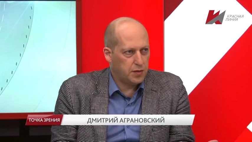 Одним - Бандеру, другим - Власова... (31.07.2019) - Программа Точка зрения - телеканал «Красная Линия»-pic02