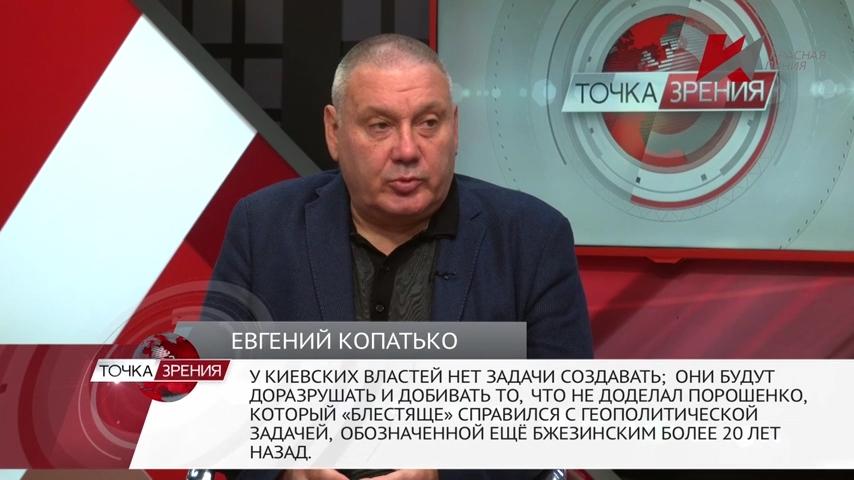 Одним - Бандеру, другим - Власова... (31.07.2019) - Программа Точка зрения - телеканал «Красная Линия»-pic04