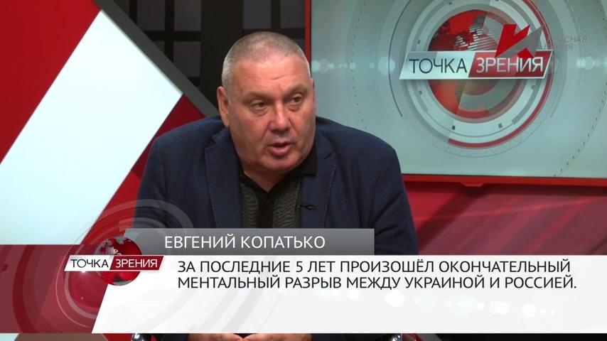 Одним - Бандеру, другим - Власова... (31.07.2019) - Программа Точка зрения - телеканал «Красная Линия»-pic05