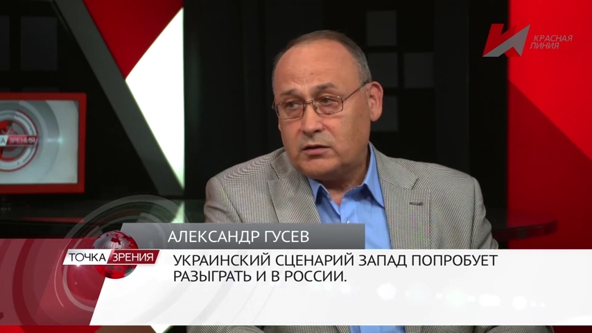 Одним - Бандеру, другим - Власова... (31.07.2019) - Программа Точка зрения - телеканал «Красная Линия»-pic07