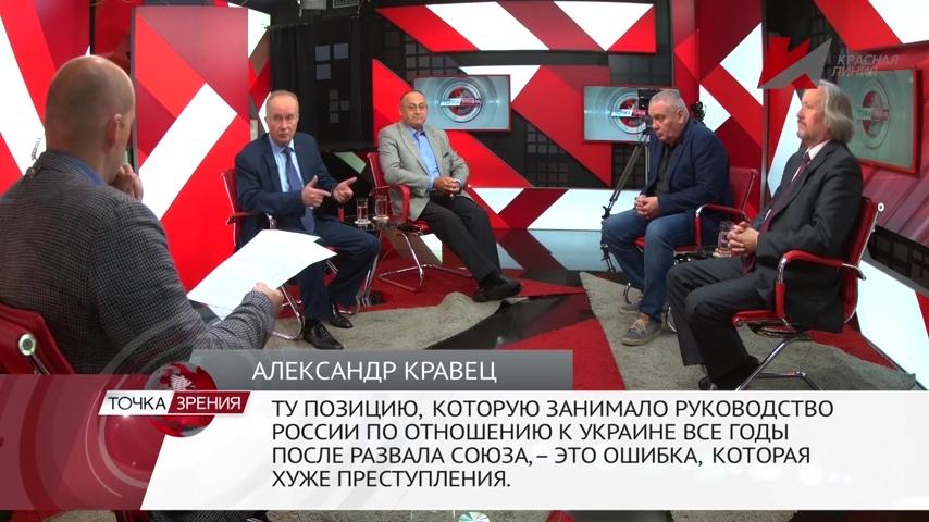 Одним - Бандеру, другим - Власова... (31.07.2019) - Программа Точка зрения - телеканал «Красная Линия»-pic11a