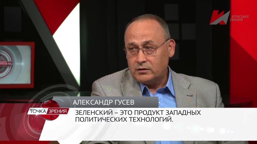 Одним - Бандеру, другим - Власова... (31.07.2019) - Программа Точка зрения - телеканал «Красная Линия»-pic11b