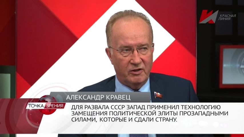 Одним - Бандеру, другим - Власова... (31.07.2019) - Программа Точка зрения - телеканал «Красная Линия»-pic12