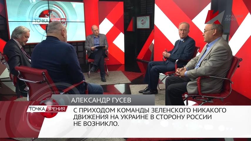 Одним - Бандеру, другим - Власова... (31.07.2019) - Программа Точка зрения - телеканал «Красная Линия»-pic14