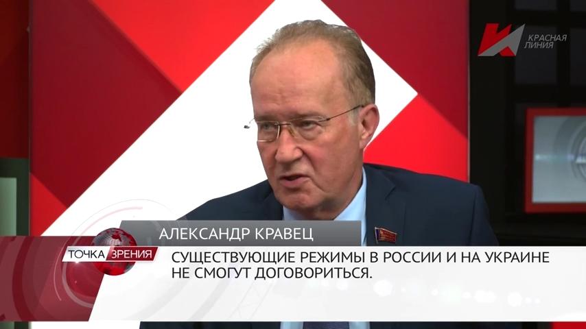 Одним - Бандеру, другим - Власова... (31.07.2019) - Программа Точка зрения - телеканал «Красная Линия»-pic15