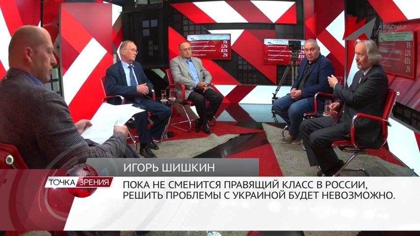 Одним - Бандеру, другим - Власова... (31.07.2019) - Программа Точка зрения - телеканал «Красная Линия»-pic17