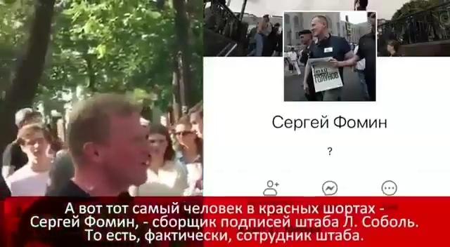 Сергей Фомин~Видеозаписи Лев Щаранский - Video - ВКонтакте