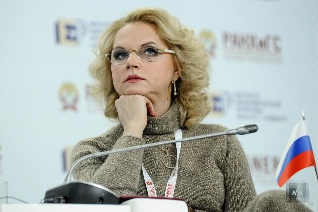 20190805-Убийство науки в России. Почему онемело правительство и аплодировала РАН-pic3