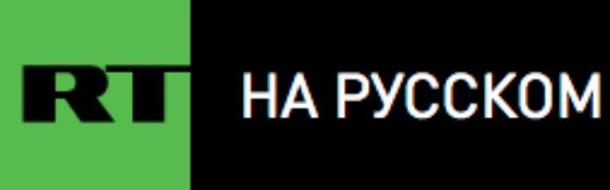 logo-RT на русском