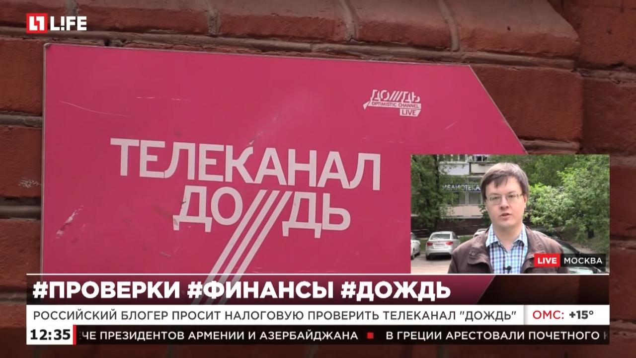 20160512-BBG просят денег в Конгрессе для ТК «Дождь», РБК и «Эхо Москвы»-pic2