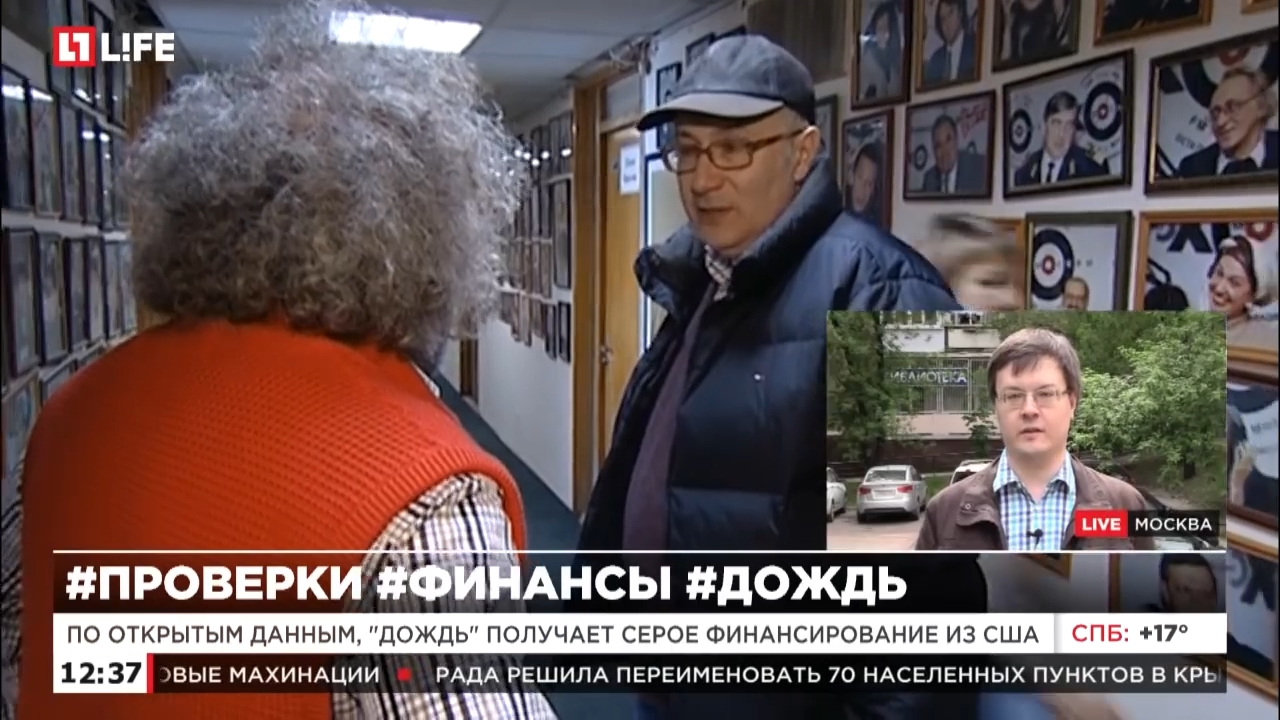 20160512-BBG просят денег в Конгрессе для ТК «Дождь», РБК и «Эхо Москвы»-pic4