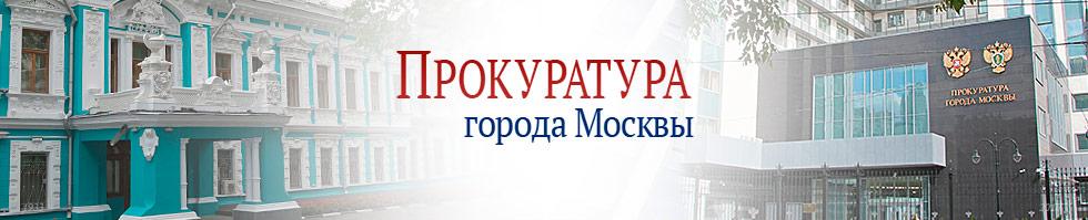 logo-mosproc_ru