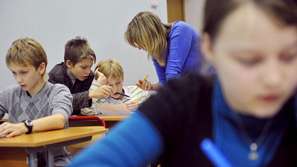 20190807_08-21-В России разработали версию Конституции для детей в стихах и картинках-pic1