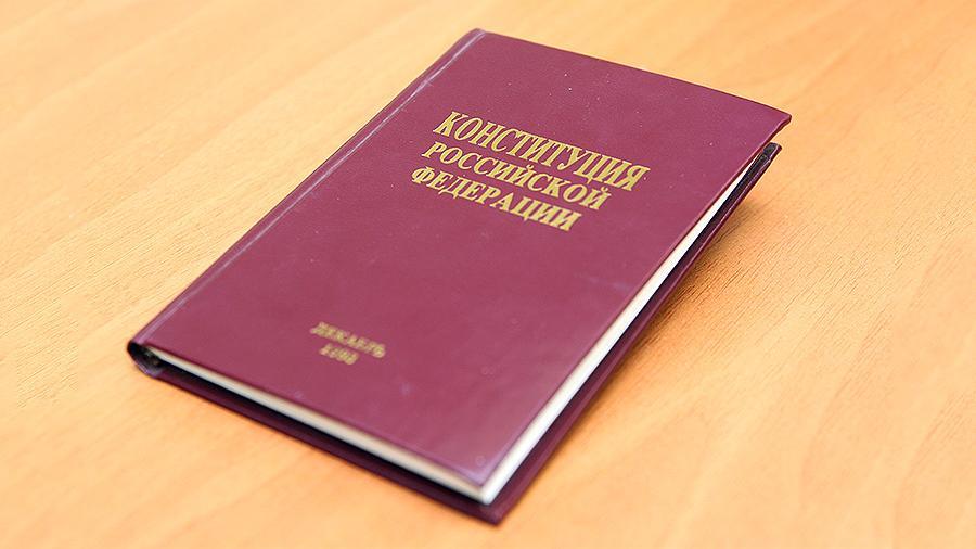 20190807_00-01-«От вас обязанностей ждут»- для школ написали Конституцию в стихах-pic1