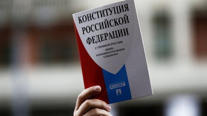 20190807-И государству ты поможешь демократичностью своей -  Конституция РФ для детей (с картинками)-pic1