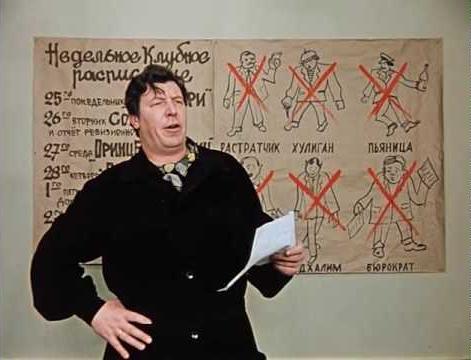 Трубецкой-Ляпис-Служил Гаврила бюрократом, Гаврила бюрократом был!