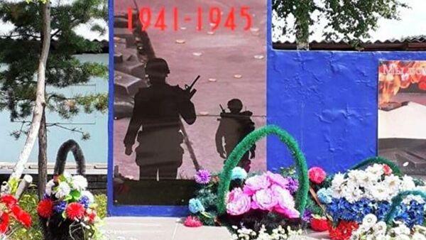 20190813_07-34-В Приамурье с памятника погибшим в ВОВ уберут изображение солдат НАТО