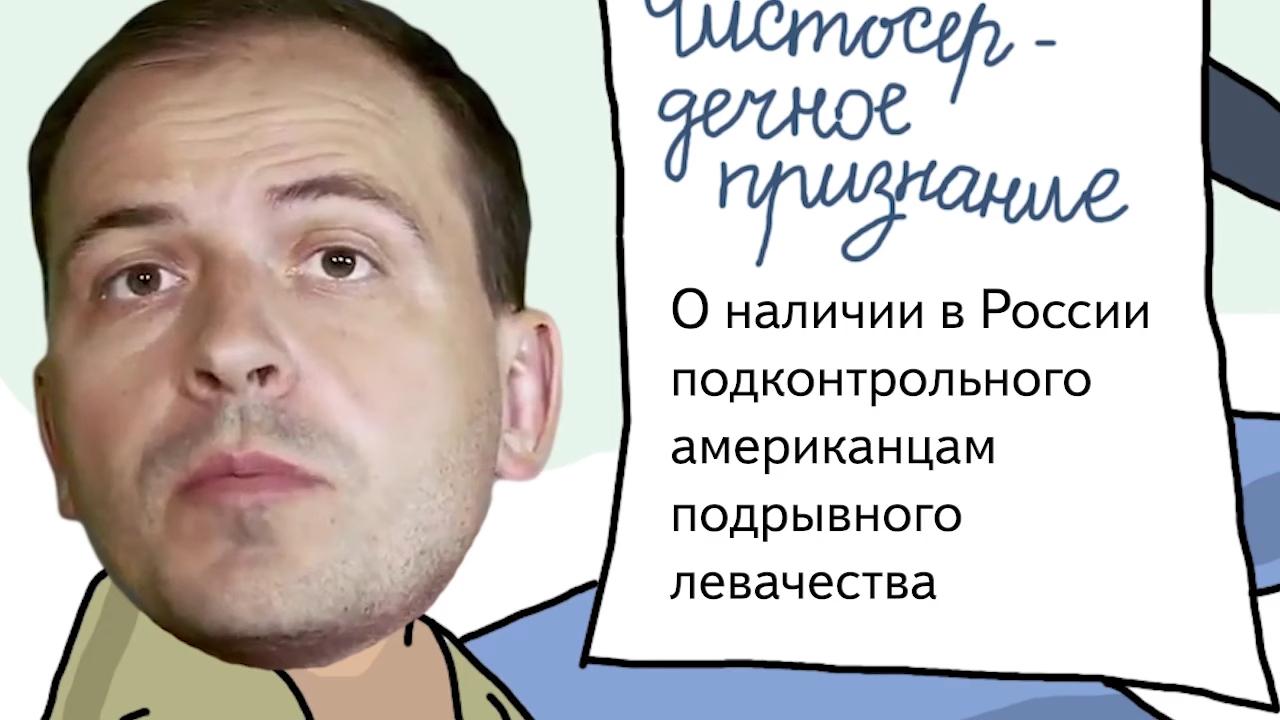 05-Как леваки сливают все протесты и почему - Кургинян против леваков, 9 серия