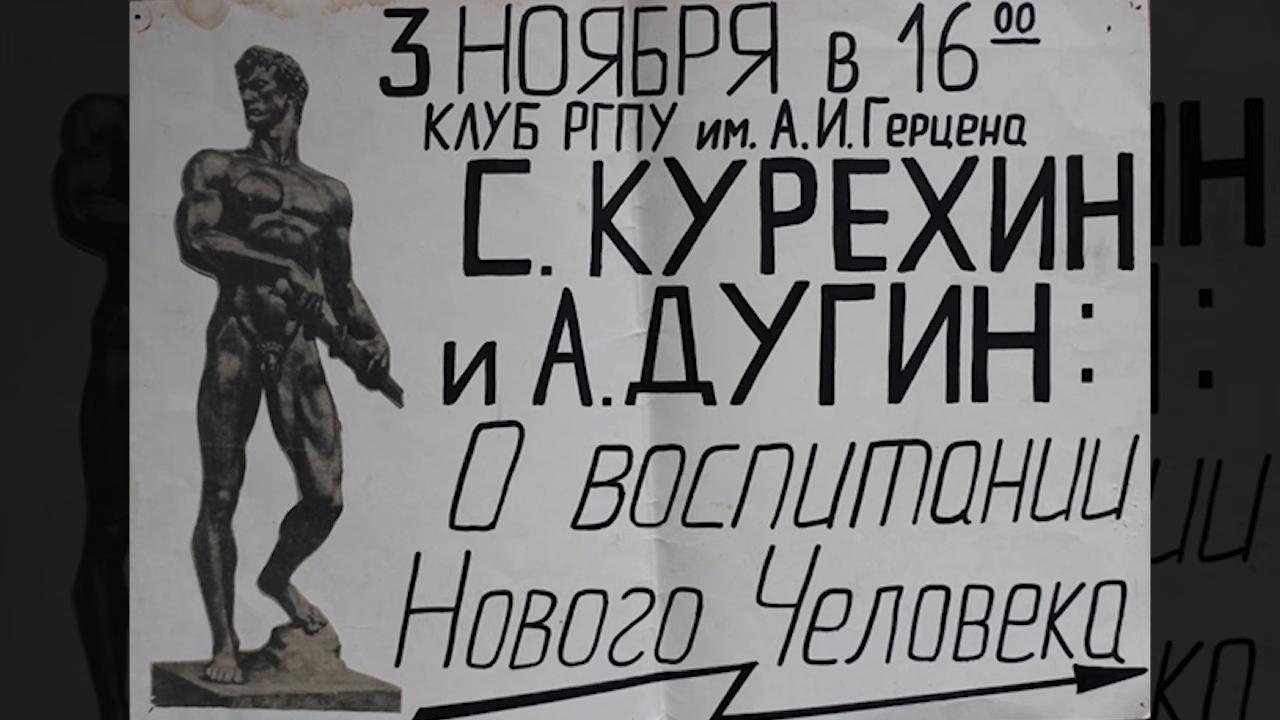 13-Как леваки сливают все протесты и почему - Кургинян против леваков, 9 серия