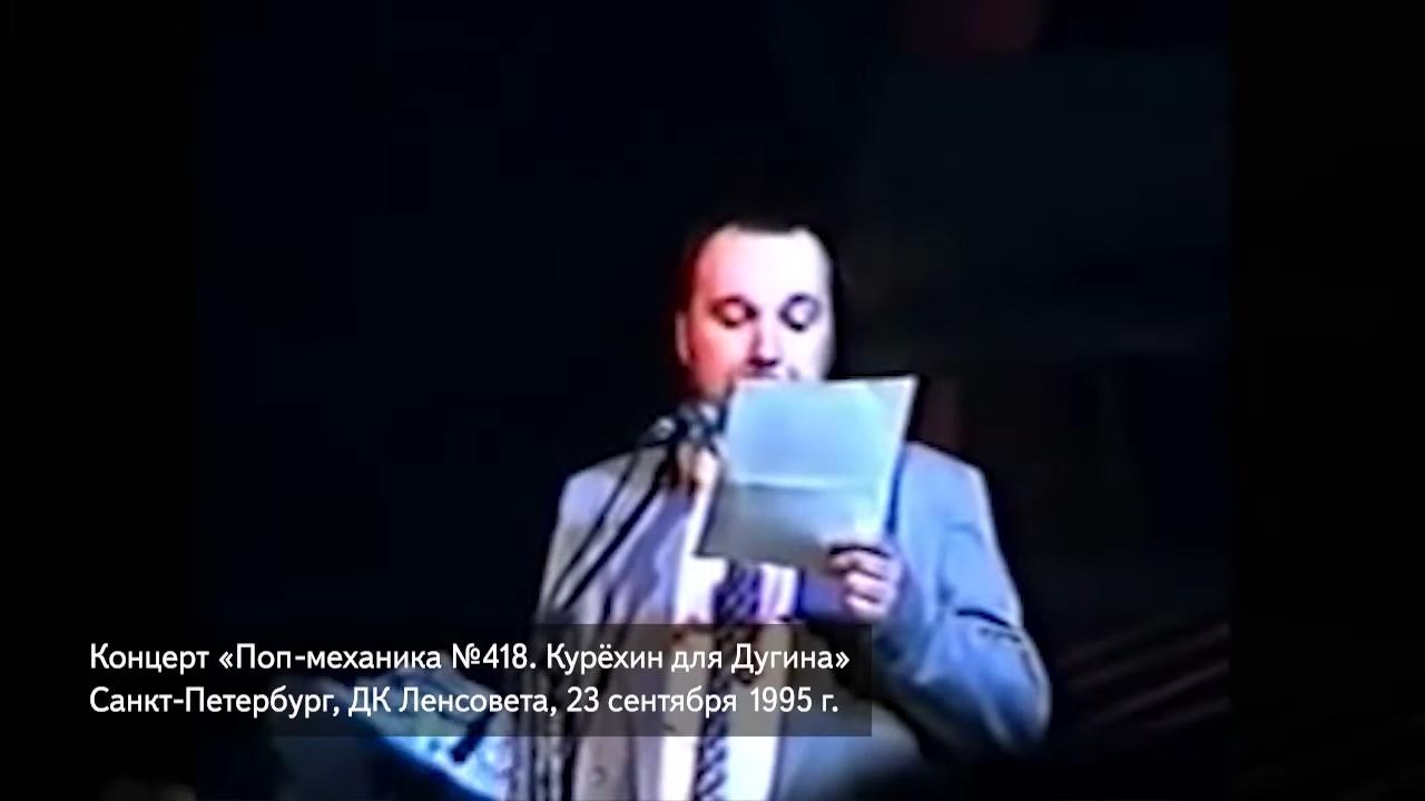 20-Как леваки сливают все протесты и почему - Кургинян против леваков, 9 серия