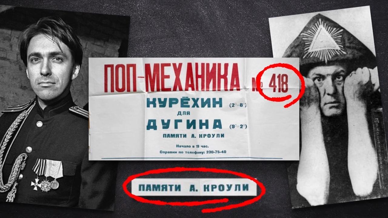 21-Как леваки сливают все протесты и почему - Кургинян против леваков, 9 серия