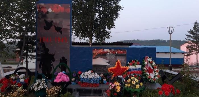 20190813_11-52-В амурском селе на памятнике воинам, погибшим в Отечественной войне, изобразили солдат НАТО-pic3
