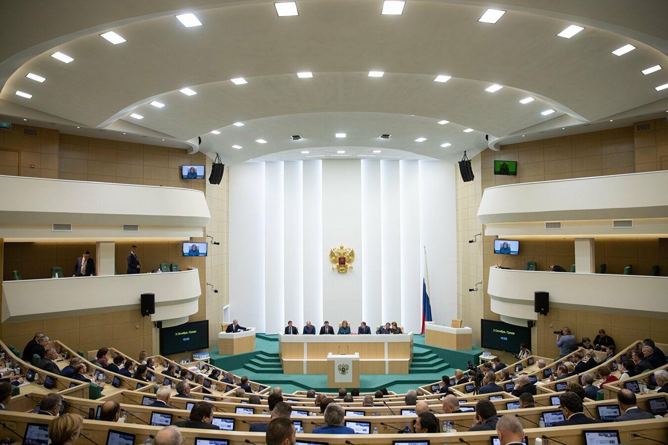 20181003_12-48-Совфед одобрил закон о совершенствовании пенсионного законодательства
