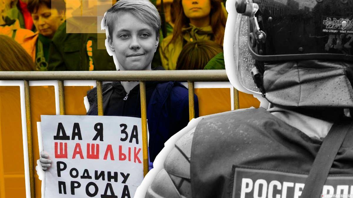 20190831_13-38-Несанкционированные акции оппозиции в Москве-pic1