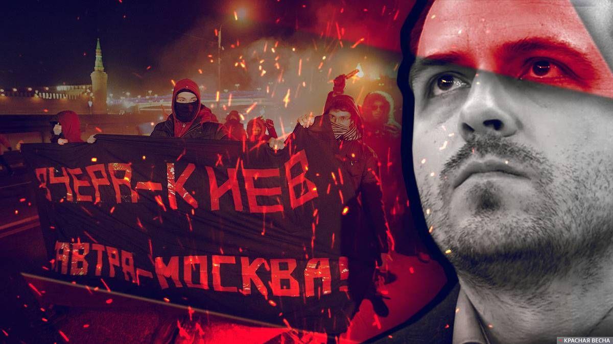 20190130_18-52-Константин Сёмин — за майдан с леваками-pic1