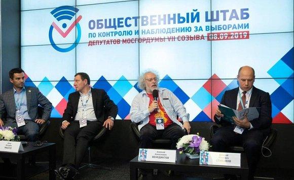 20190908_21-55-Выборы кандидатов в Мосгордуму прошли без нарушений