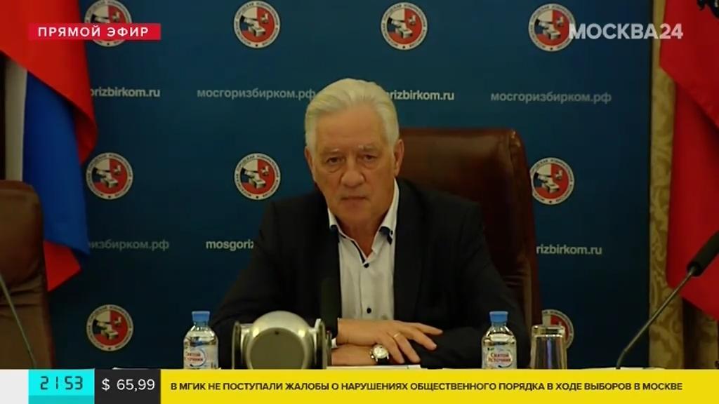 Объявлены результаты выборов в Мосгордуму на 23-00 – Москва 24, 08.09.2019-pic1