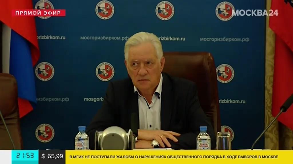 Объявлены результаты выборов в Мосгордуму на 23-00 – Москва 24, 08.09.2019-pic2