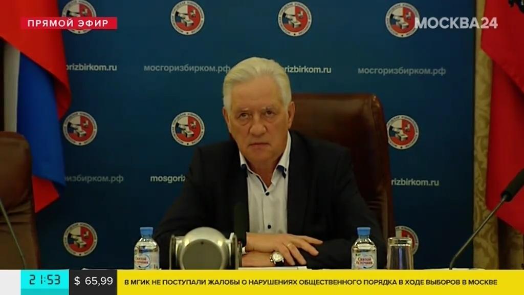 Объявлены результаты выборов в Мосгордуму на 23-00 – Москва 24, 08.09.2019-pic4