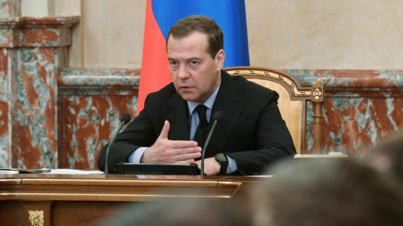 20190604_10-55-Медведев утвердил дорожную карту «регуляторной гильотины»