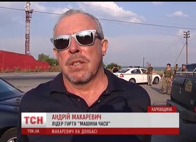 20140813_20-54-Андрей Макаревич посетил Славянск и Семеновку-pic2