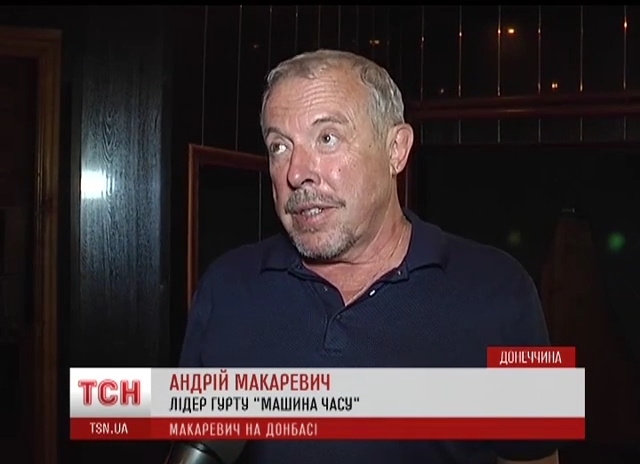 20140813_20-54-Андрей Макаревич посетил Славянск и Семеновку-pic6