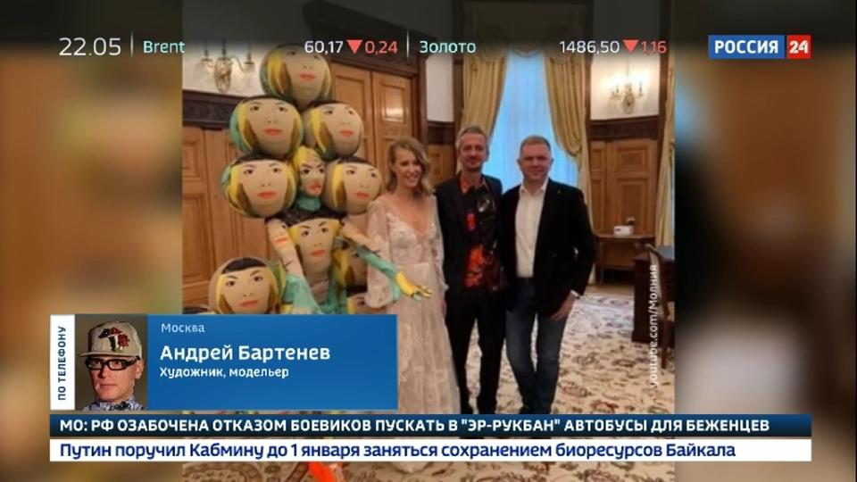 07-Вести.Ru- Собчак и Богомолов удивляли и шокировали- свадебный катафалк, подружка в шарах и любовь до гроба