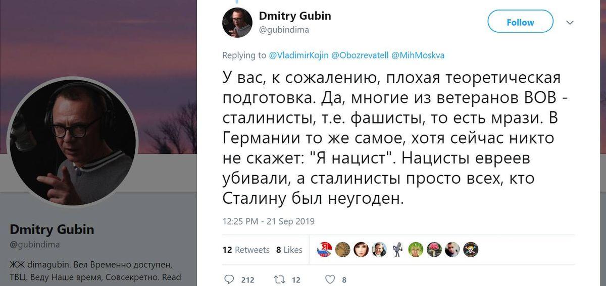 20190925_09-31-Российский журналист назвал ветеранов ВОВ фашистами и мразями-pic2