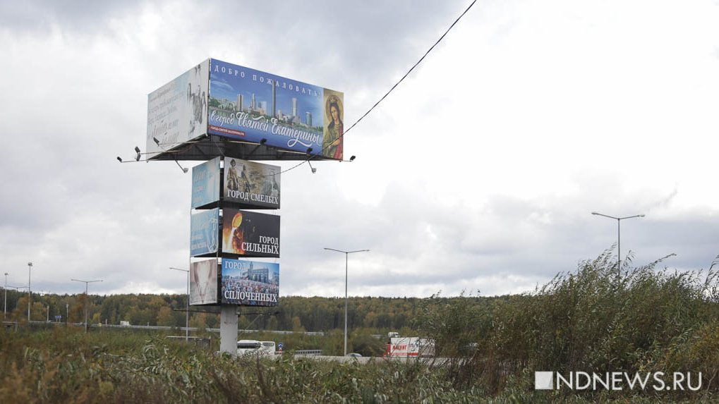 20190926_10-11-Город бесов переименовали в город святой Екатерины (ФОТО)-pic1