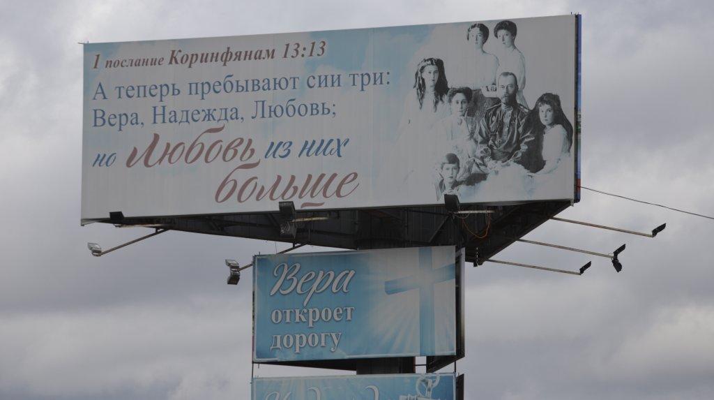 20190926_10-11-Город бесов переименовали в город святой Екатерины (ФОТО)-pic6