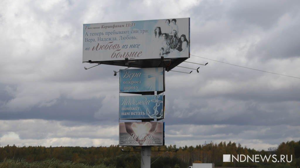 20190926_10-11-Город бесов переименовали в город святой Екатерины (ФОТО)-pic5