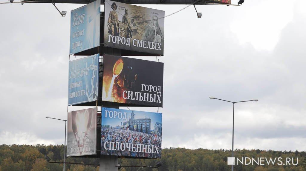 20190926_10-11-Город бесов переименовали в город святой Екатерины (ФОТО)-pic3