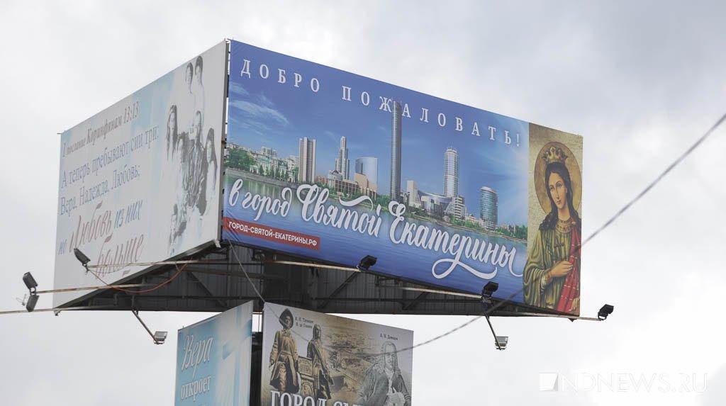 20190926_10-11-Город бесов переименовали в город святой Екатерины (ФОТО)-pic2