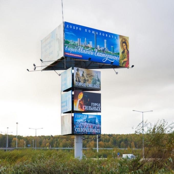 20190926_11-58-На въезде в Екатеринбург установили стелу «Добро пожаловать в город Святой Екатерины!»-pic1